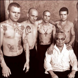 Misterul tatuajelor ruseşti